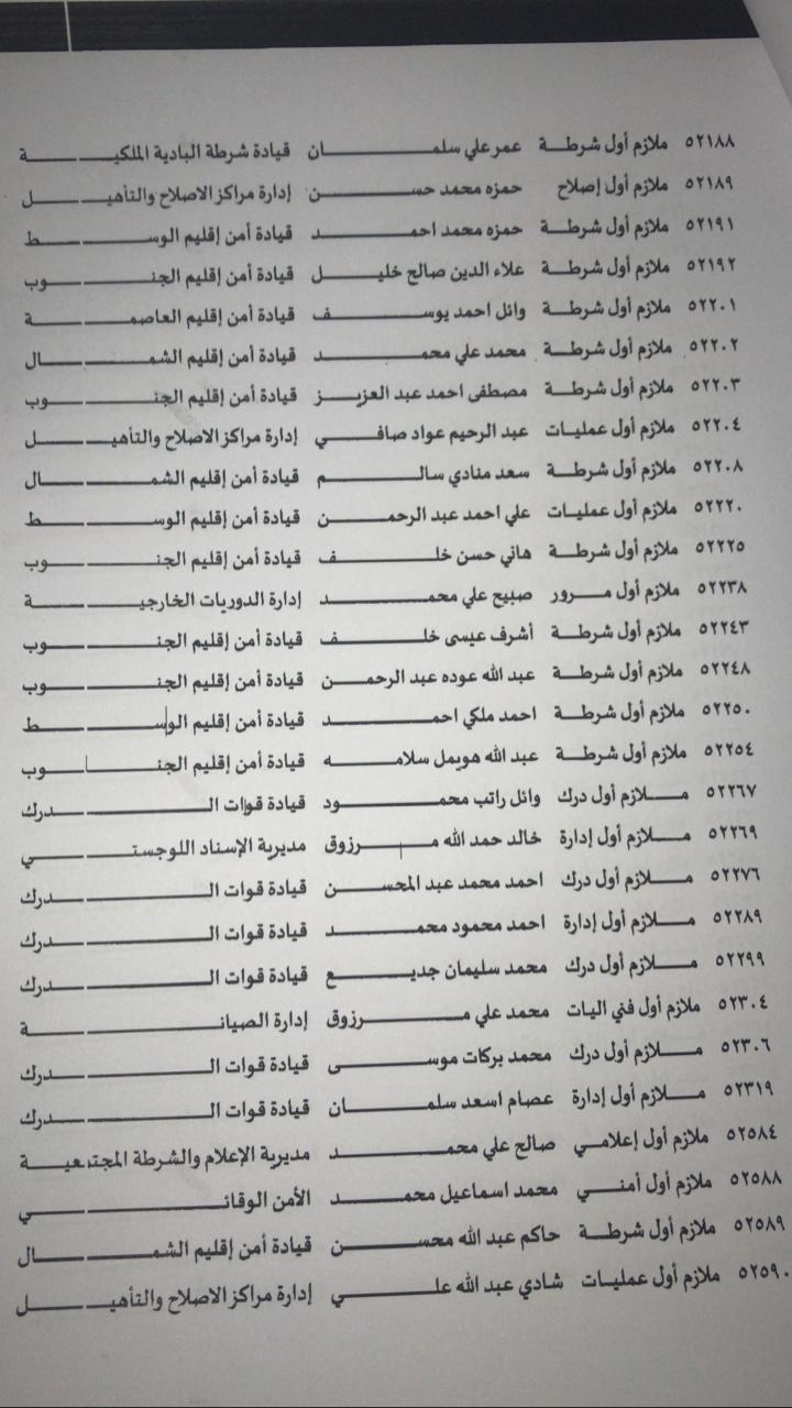 ef2532b9 f766 4ee2 a84b e8aa37890da4 - وكالة عكاظ الاخبارية