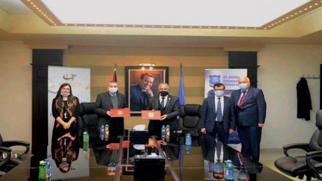 عمان الأهلية توقع اتفاقية تدريبية لطلبة قسم علم التجميل