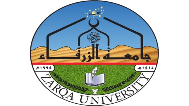 طلبة جامعة الزرقاء: فخورون بالإنجازات التي حققها الأردن في عهد جلالة الملك المعظم