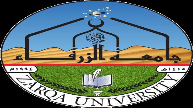 جامعة الزرقاء تتميز في تصنيف (SCImago) العالمي