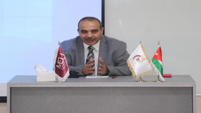 """جامعة الشرق الأوسط MEU تنظم ندوة بعنوان """" دور وزارة العمل في مواجهة جائحة كورونا """""""