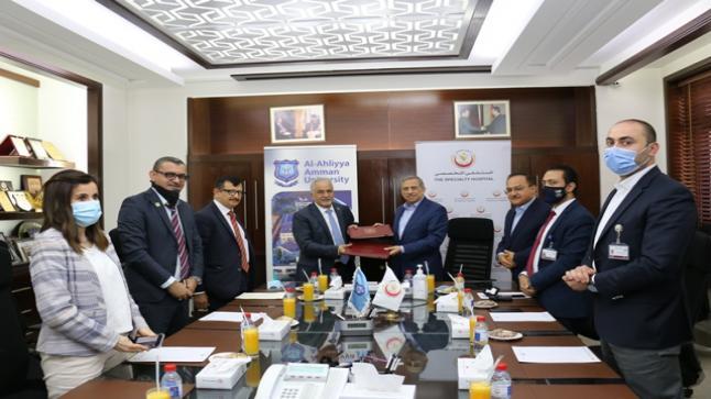 اتفاقية تعاون بين جامعة عمان الأهلية والمستشفى التخصصي