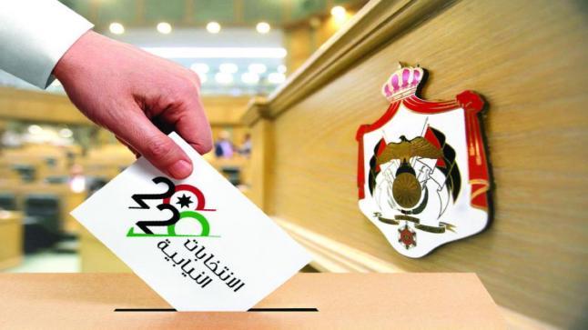 المحامي الدكتور صايل الشوبكي يفجر مفاجأة ادلة تثبت عدم صحة العملية الانتخابية لرابعة عمان