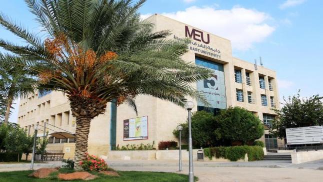 جامعة الشرق الأوسط MEU تمول مشروع بحثي بقيادة الأستاذ الدكتور علاء الدين الحلحولي