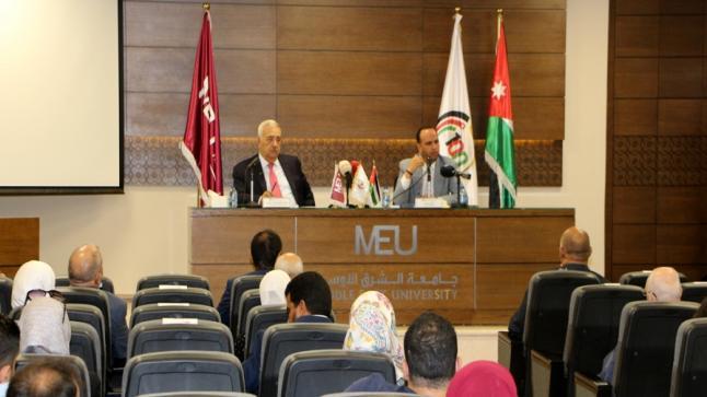 جامعة الشرق الأوسط MEU تنظم ندوة حوارية عن دور الشباب في صناعة القرار السياسيّ- صور وفيديو