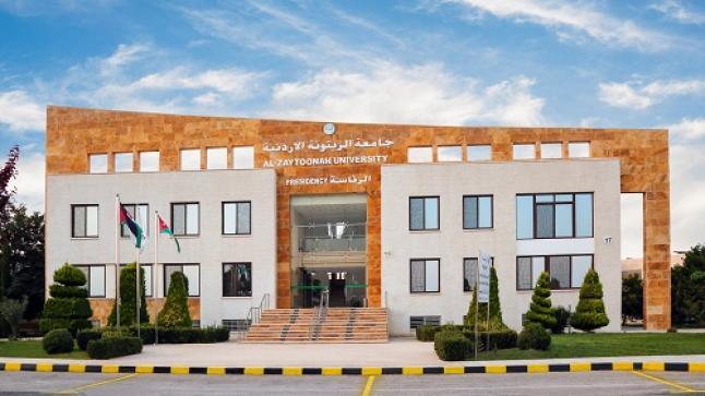 مناقشات رسائل برامج الماجستير في جامعة الزيتونة الأردنية