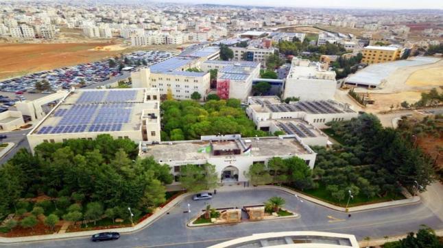 """جامعة البترا الأولى على الجامعات الخاصة في تصنيف """"جرين ماتركس"""""""