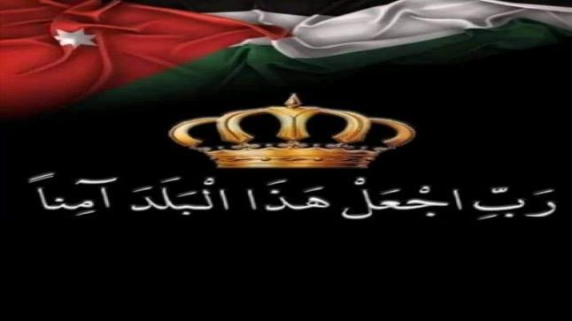 بيان صادر عن مكتب النائب الدكتور أحمد جميل عشا