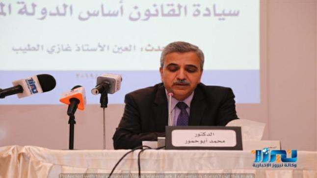د.محمد أبوحمور يشارك بكلمة في افتتاح مؤتمر دولي عن بُعد حول تحديات التعليم في الوطن العربي ومستقبله