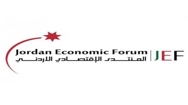 المنتدى الاقتصادي الأردني يحدد 3 تحديات أساسية تواجه تطبيق قانون الإعسار