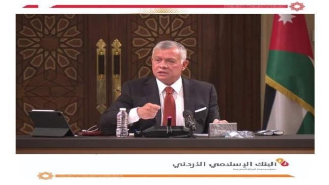 أسرة البنك الإسلامي الأردني تهنيء القيادة الهاشمية بمناسبة عيد الاضحى