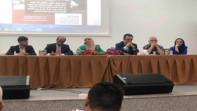 اللجنة الملكية لتحديث المنظومة السياسية تلتقي قيادات في محافظة المفرق بمقر جمعية اسمو بايماني