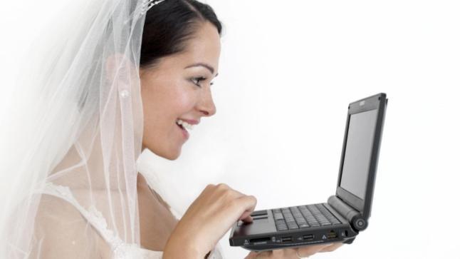 """الأردن :أول حفل زفاف جماعي """"أونلاين"""" في العالم"""