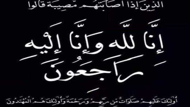 الحاج عزت سليم جبريل ( أبو أسامة ) في ذمة الله