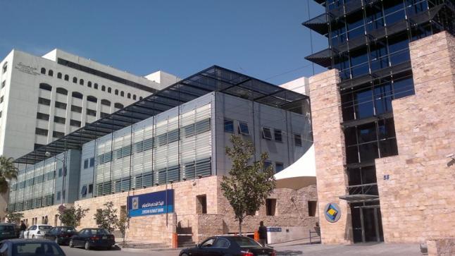 البنك الأردني الكويتي يطلق خدمة المحادثة الذكية لأول مرة في الأردن والمنطقة من خلال تطبيق واتساب بالتعاون مع شركة موضوع