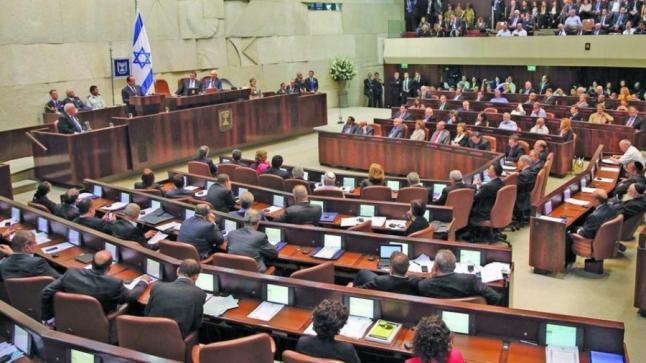 """الكنيست ينتخب إسحق هيرتسوغ رئيسا جديدا لـ""""إسرائيل"""""""