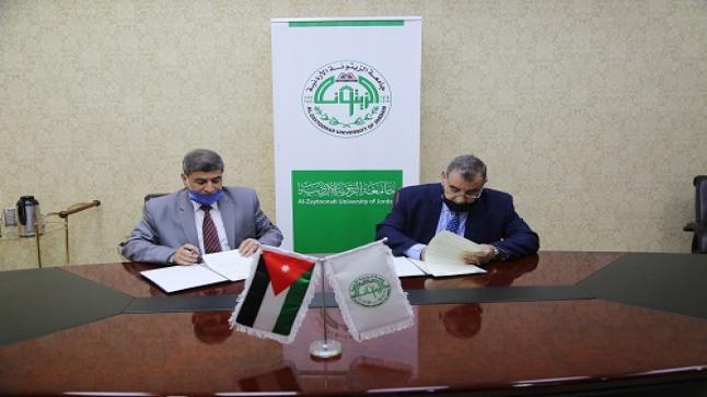 جامعة الزيتونة توقع اتفاقية تعاون مع أكاديمية الطيران الملكية الاردنية