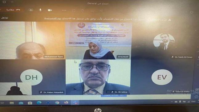 برئاسة الدكتور هشام شخاترة مناقشة رسالة ماجستير بالقانون في جامعة جدارا