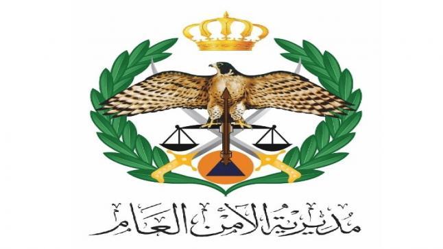 وفاة شخص وإصابة 4 آخرين إثر مشاجرة بالأدوات الحادة في منطقة التاسعة بمدينة العقبة