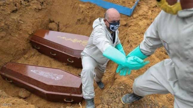 البرازيل تقترب من 100 ألف وفاة بكورونا