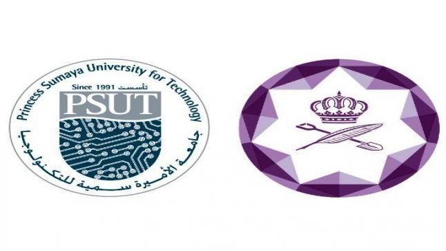 """إطلاق برمجية """"ملف المحاضر الأكاديمي"""" في جامعة الأميرة سمية للتكنولوجيا"""