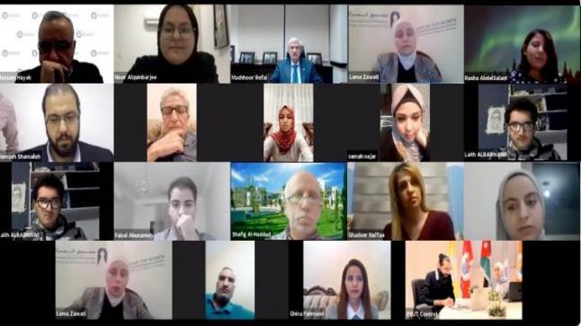 برعاية صاحبة السمو الملكي الأميرة سمية بنت الحسن المعظمة اختتام أعمال أسبوع الريادة العالمي 2020 بنسخته 12في الأردن