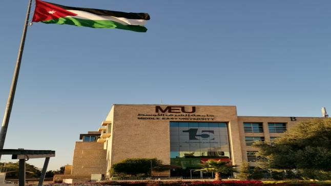 تجربة رعاية الابتكار في جامعة الشرق الأوسط عبر أثير إذاعة مجمع اللغة العربيّة الأردنيّ