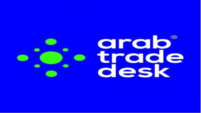 المكتب العربي للإعلان يعلن عن الإطلاق المرتقب لأول منصة متخصصة في الحلول الإعلانية الرقمية المبرمجة