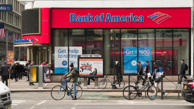 شركة Bank Of America: الأسهم استقطبت 18.5 مليار دولار هذا الأسبوع