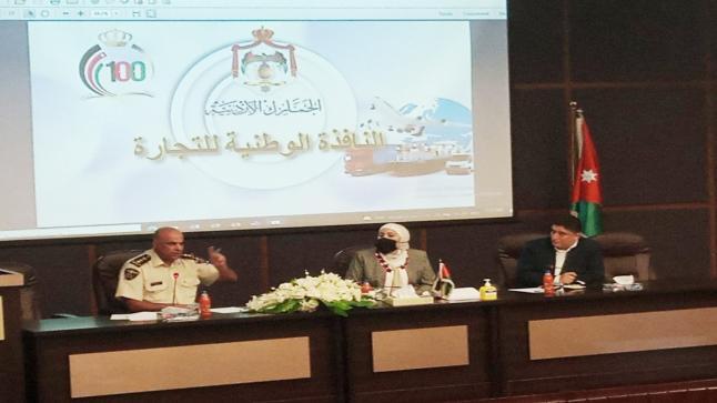 التهتموني تترأس اجتماع اللجنة الفنية لتسهيل النقل والتجارة الثالث