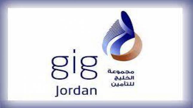 شركة الشرق العربي للتأمين تعيّن لجانها المنبثقة عن مجلس الإدارة .. أسماء