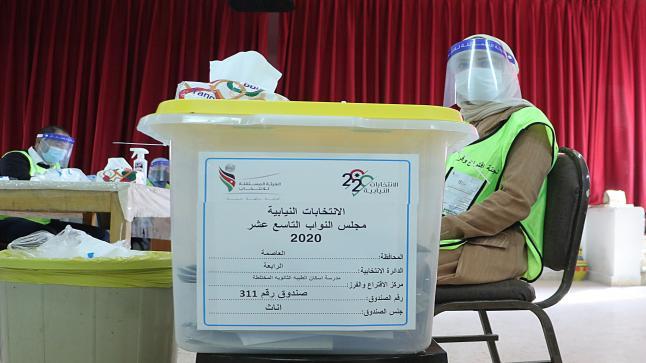 """""""النتائج الأولية """" للانتخابات النيابية في كافة محافظات المملكة"""