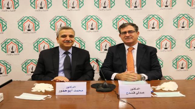 بمشاركة عربية متخصصون يرصدون الآثار الاقتصادية لجائحة كورونا عربياً