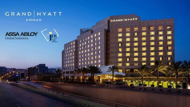 """فندق جراند حياة عمان يفعّل خدمة المفتاح الإلكتروني"""" Mobile-Access Technology"""""""