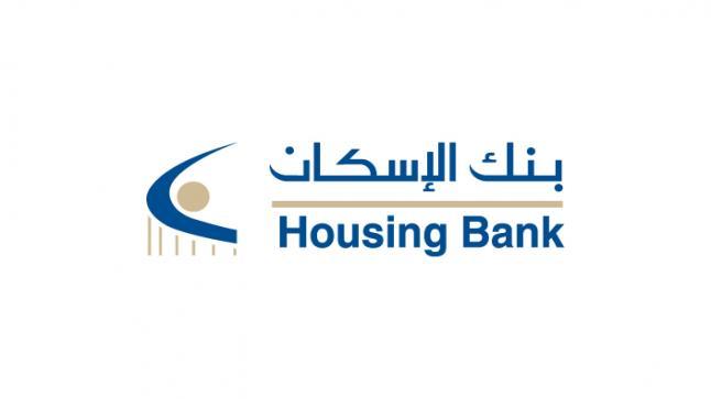بنك الإسكان يهدي 6000 كتاب ومصنف لمكتبة أمانة عمان