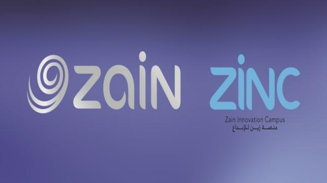 """برنامج """"زين المبادرة 5"""" يستقبل 738 فكرة ريادية و107 شركات ناشئة"""