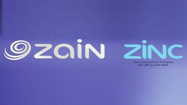 """منصّة زين ترشّح 65 فكرة ريادية وشركة ناشئة للمشاركة في برنامج """"Jordan 12"""""""