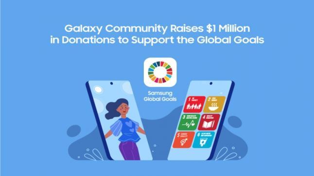 مجتمع منظومة Galaxy من سامسونج يجمع مليون دولار لدعم الأهداف العالمية