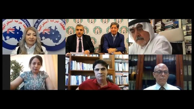 القضايا العربية و الدور الأوروبي كما يراه خبراء دبلوماسيون واقتصاديون وإعلاميون عرب/منتدى الفكر العربي
