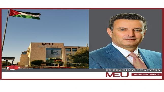 جامعة الشرق الأوسط تهنئ النائب أحمد الصفدي