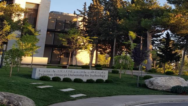 خريجة جامعة الأميرة سمية للتكنولوجيا آمال السعدي ضمن الفريق الفائز بمسابقة Apps UP لعام 2020