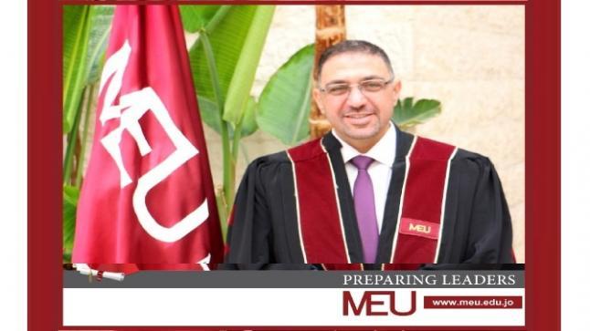 جامعة الشرق الأوسط MEU تنظم ورشة تثقيفية حول آلية اختيار التخصص الجامعي
