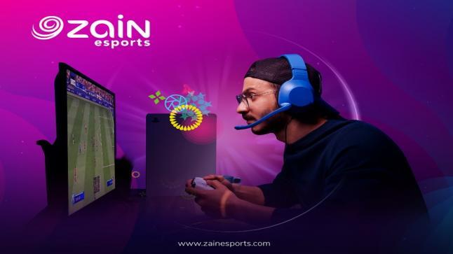 """""""زين"""" تطلق علامتها التجارية Zain esports"""