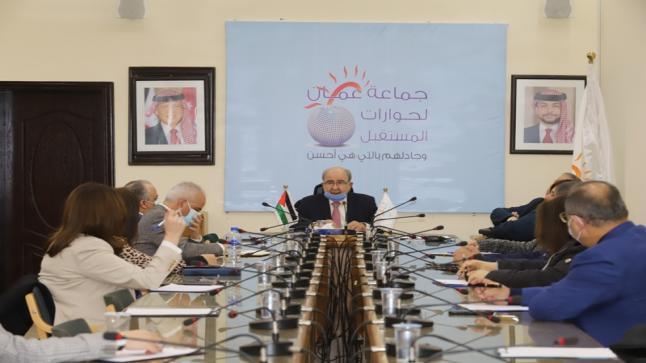 جماعة عمان لحوارات المستقبل تطلق سلسلة حورات حول مئوية الدولة