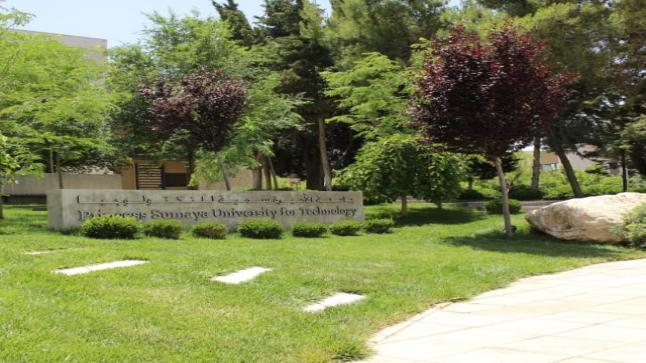 عشرةُ طلابٍ من جامعة الأميرة سميّة للتكنولوجيا يحصلونَ على منح من معهد المحاسبين الإداريين الأمريكي