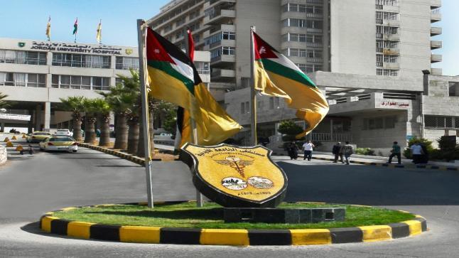 (1329) حالة مرضيّة راجعت طوارئ مستشفى الجامعة الأردنية خلال عطلة الأضحى المبارك