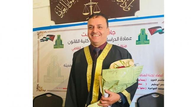القاضي مهند الخوالدة … مبارك الماجستير