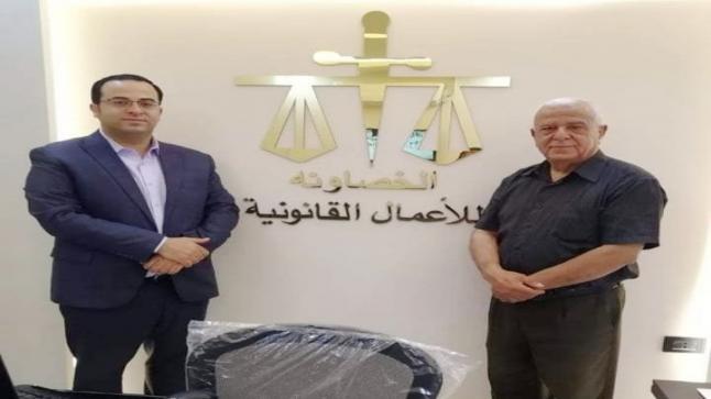 نقل مكتب (الخصاونة للأعمال القانونية ) إلى موقعه الجديد بمحافظة الزرقاء شارع السعادة مقابل شركة أمنية