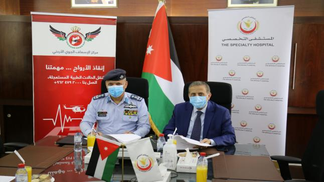 المستشفى التخصصي يجدد اتفاقية التعاون مع مركز الإسعاف الجوي الأردني