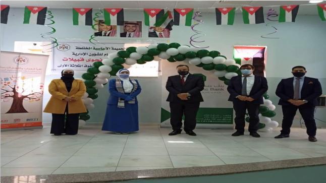 بنك صفوة الإسلامي يتبرع بأجهزة لوحية لتسهيل التعليم عن بعد لمدارس حكومية في العقبة